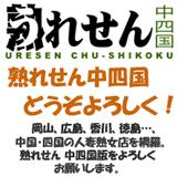 人妻 熟女 風俗 熟れせん 関西 (大阪 神戸 京都 デリヘル)